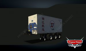 SKINS WORLD TRUCK DRIVING - CONTRAINER 20FT JJ